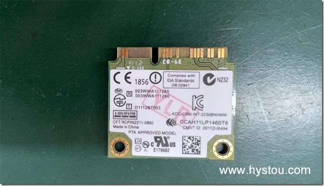 wireless-n-2230-2