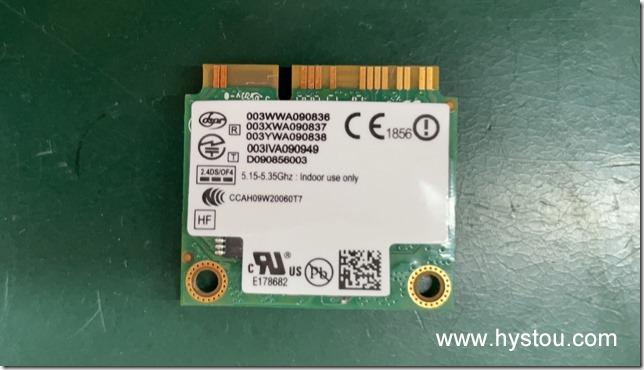 wireless-n-6235-2